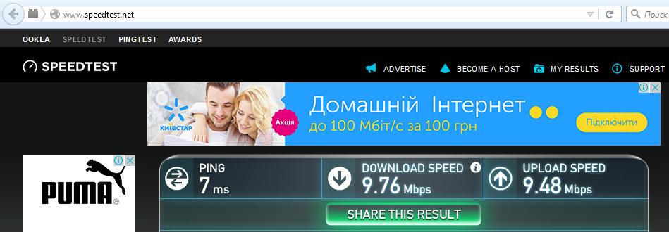 Тест скорость интернета