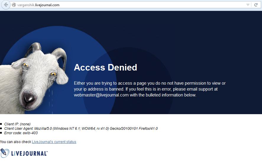 Access Denied ЖЖ