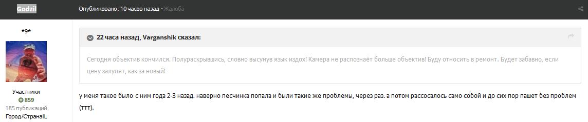 sel-p1650 сдох
