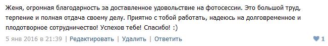Евгений Яценко Varganshik фотограф студия ШКАФ