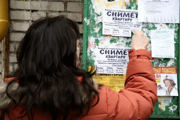 Об аренде жилья в Украине. Опыт бывшего риелтора