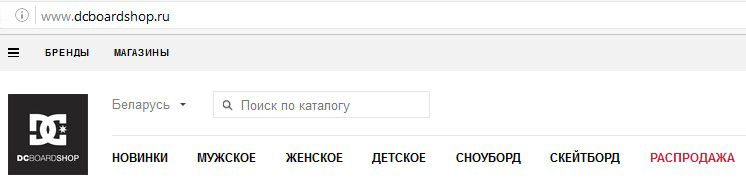 DCboardshop.ru