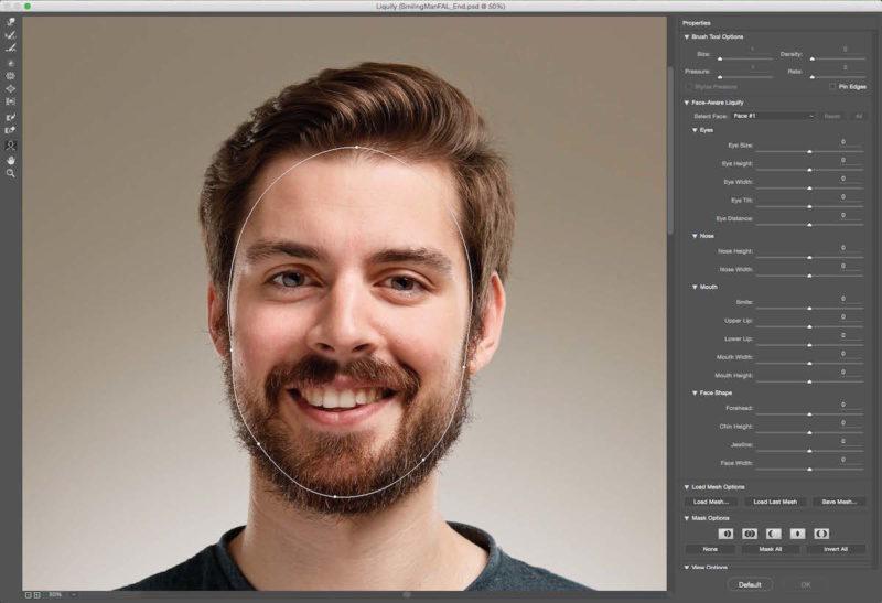 Пластика/коррекция с учетом черт лица Photoshop CC 2015.5