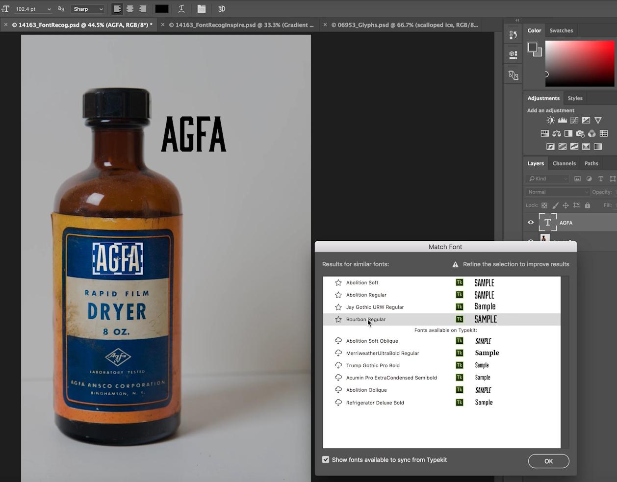 Распознавание шрифтов / Подбор шрифта Photoshop CC 2015.5