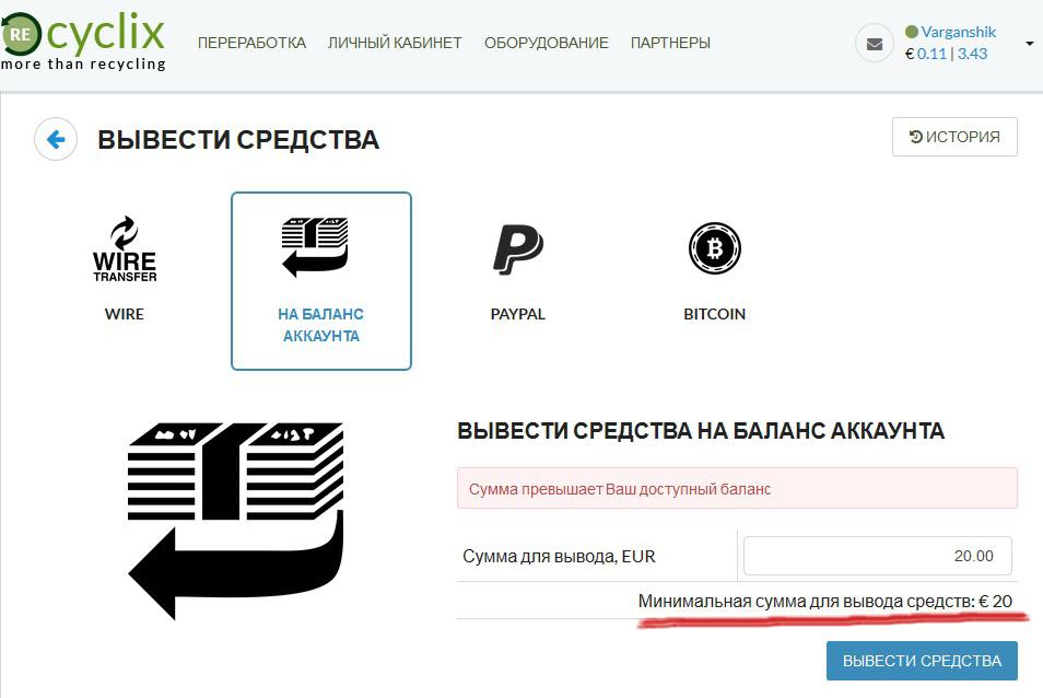 Recyclix польская компания заработок на переработке отходов
