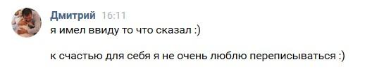 Дмитрий Матющенко хуйло