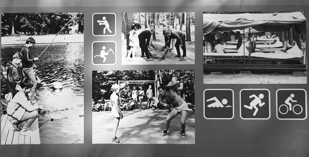 спортивно-оздоровительный лагерь Метеорит
