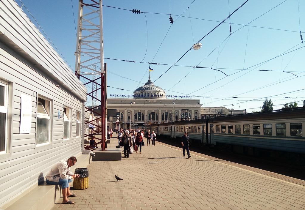 Одесса, б/о Затока, Черное море