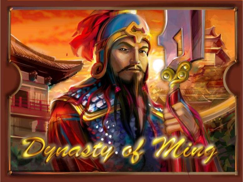 Путешествие в древний Китай на один вечер слот