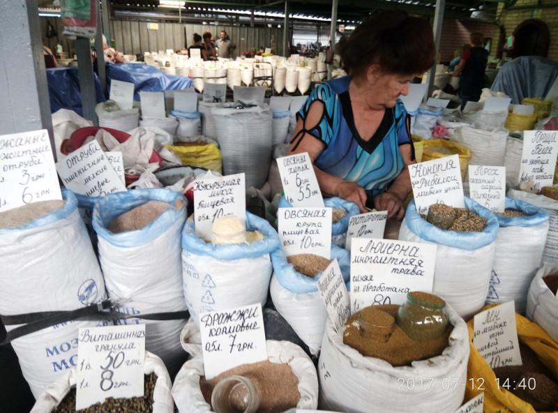 Бабушка рынок купить отруби