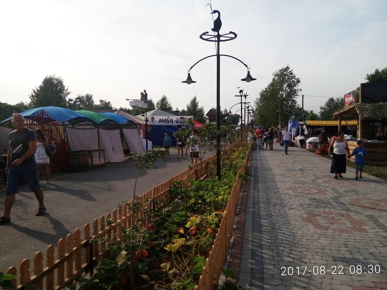 Сорочинский ярмарок