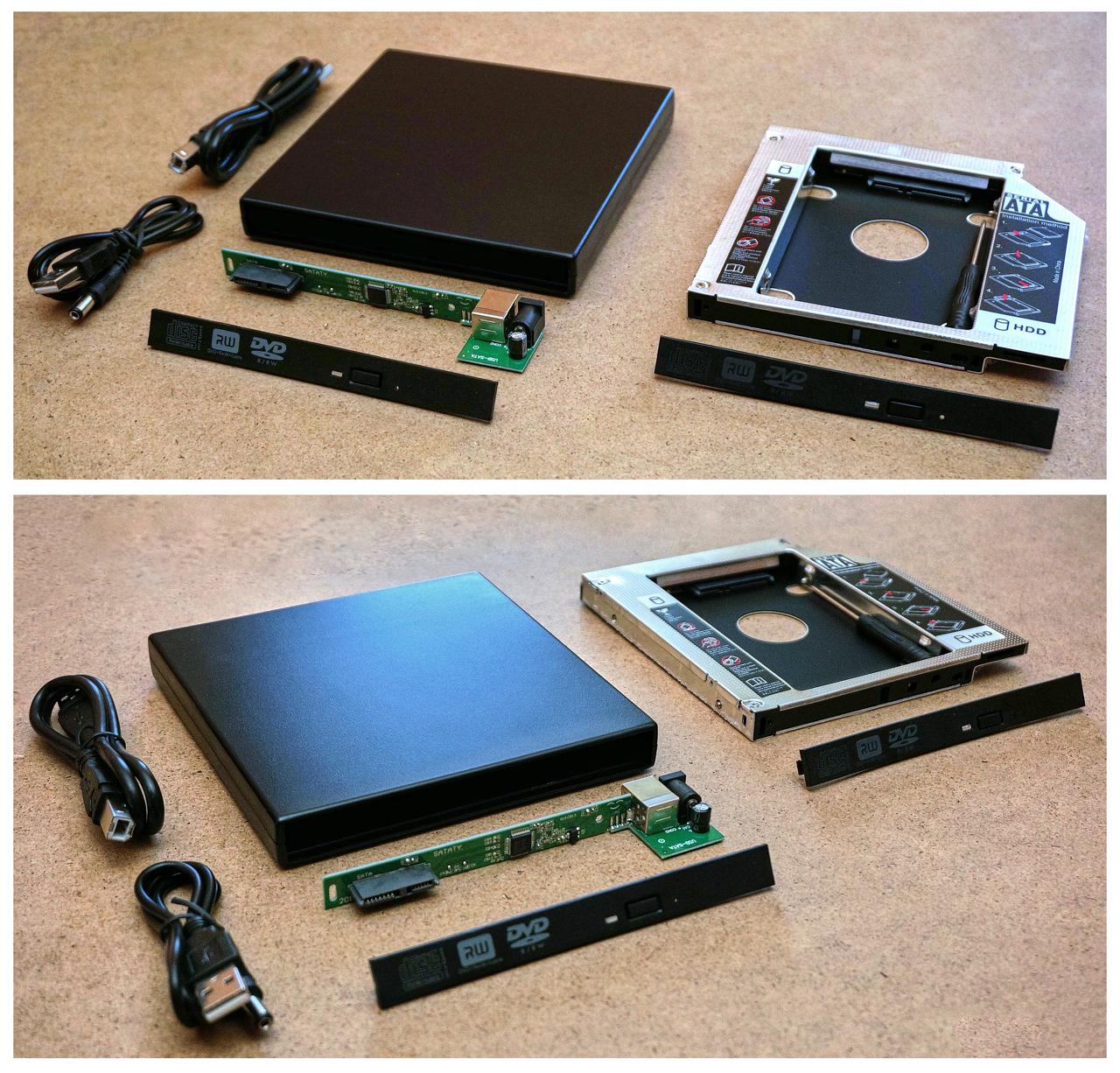 Комплект внешний карман CD/DVD карман HDD caddy