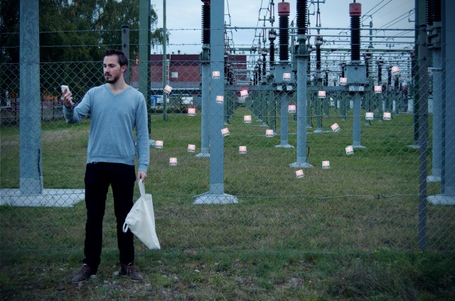 Сила электромагнитных полей