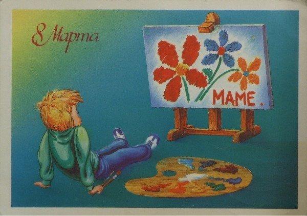 Советские открыточки в преддверии 8 марта