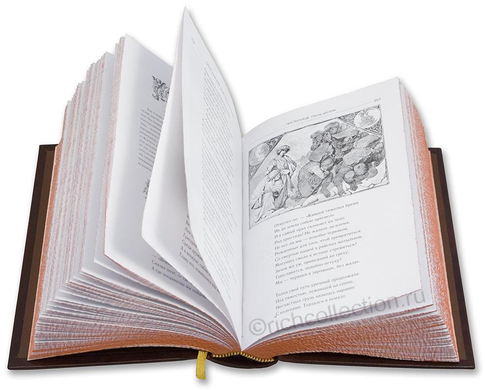 Напечатать книгу легко!