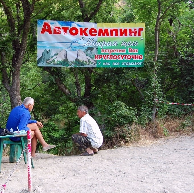 Отдыхайте на курортах Краснодарского края