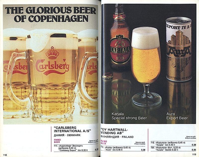 Прейскурант на продовольственные товары 1983-0048