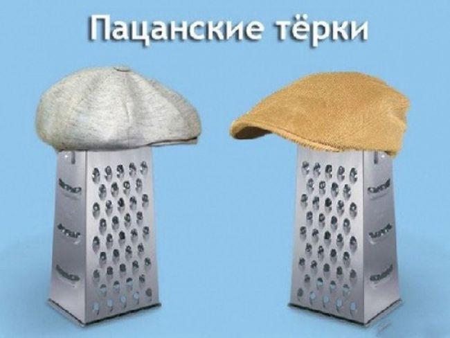 Буквальный русский язык