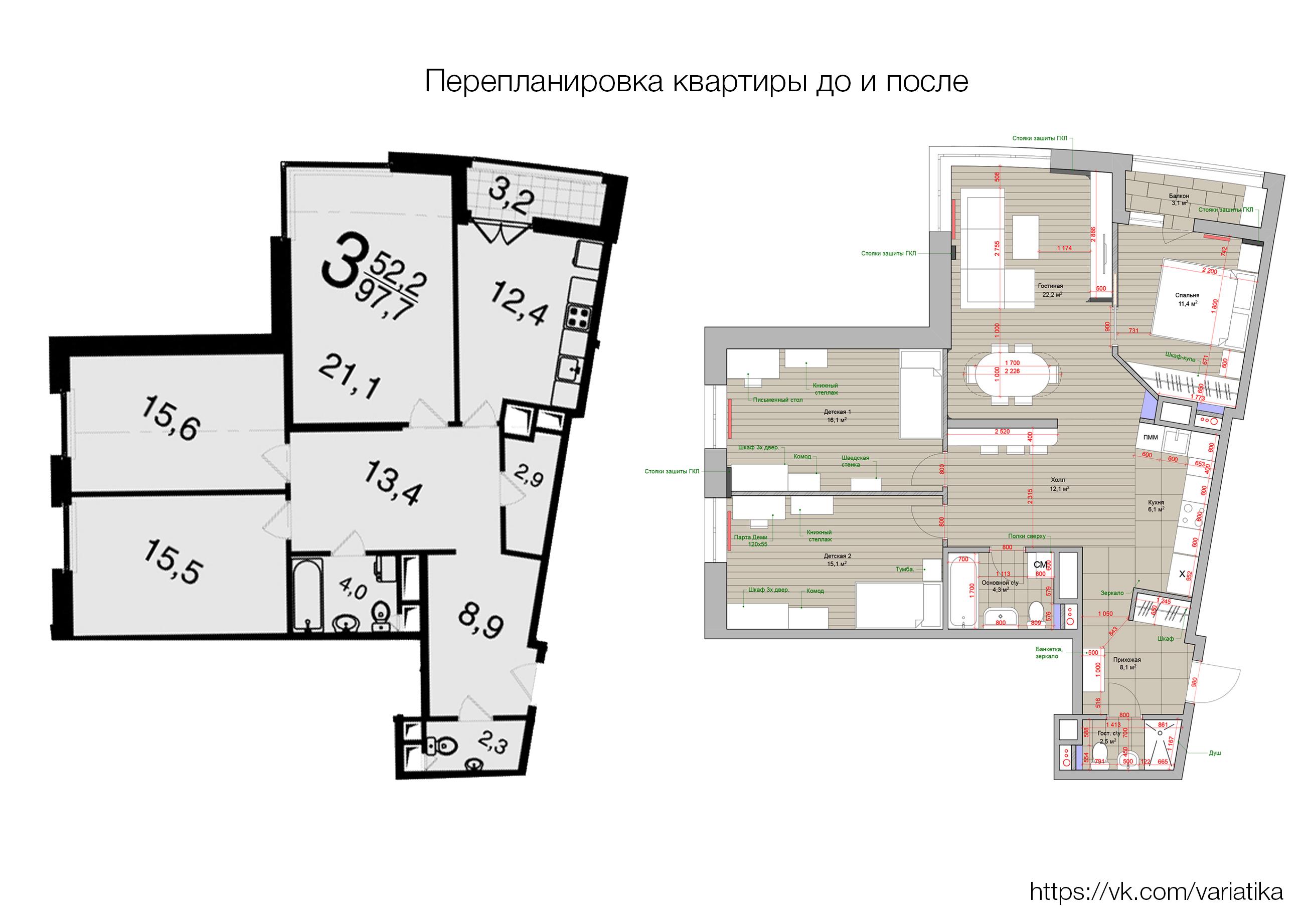 Перепланировка квартиры по всем правилам..