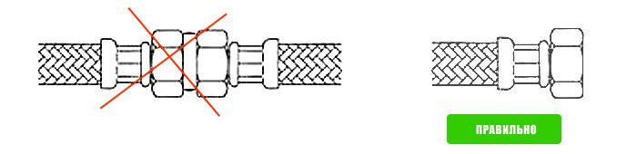 Не допускается наращивание длины гибкой подводки