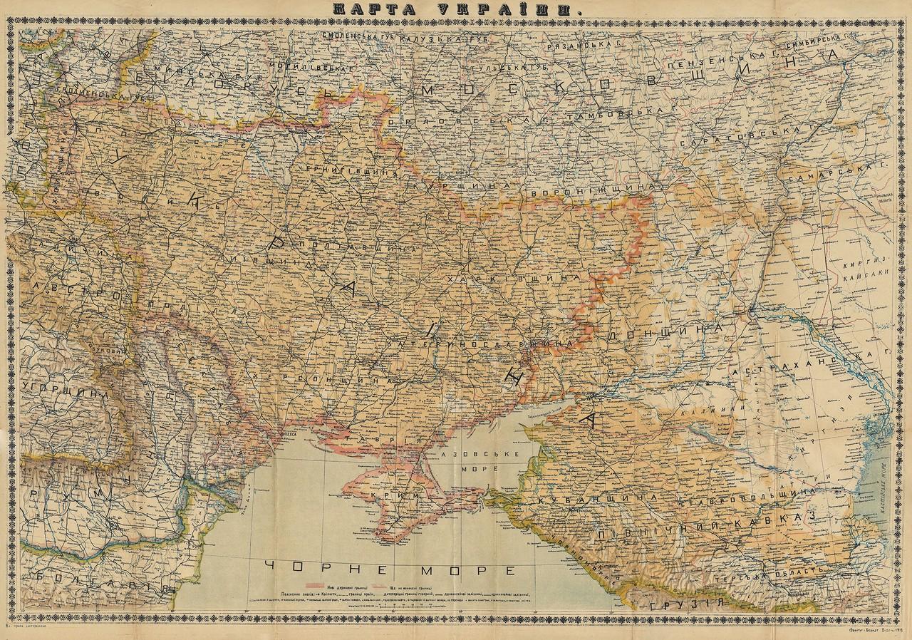 Карта Украины 1918 года