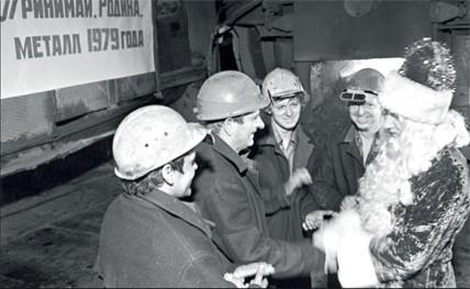 1979. Сталевары Невского завода успешно завершили задания третьего года 10-й пятилетки и работают уже в счет нового года