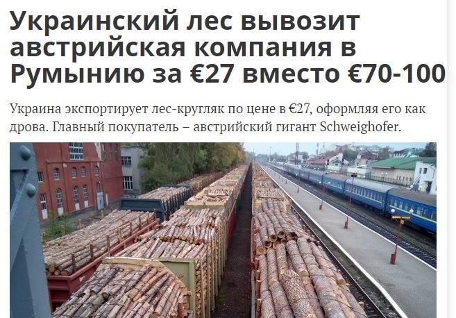Тиллерсон подтвердит сохранение санкций в отношении России в ходе визита в Москву, - Госдеп США - Цензор.НЕТ 3387