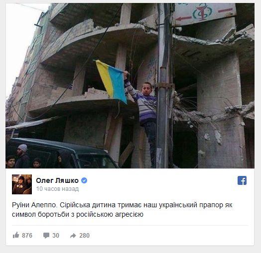 На прошлой неделе сотрудники ФБР были в Украине и допрашивали свидетелей по делу Лазаренко, - ГПУ - Цензор.НЕТ 7551