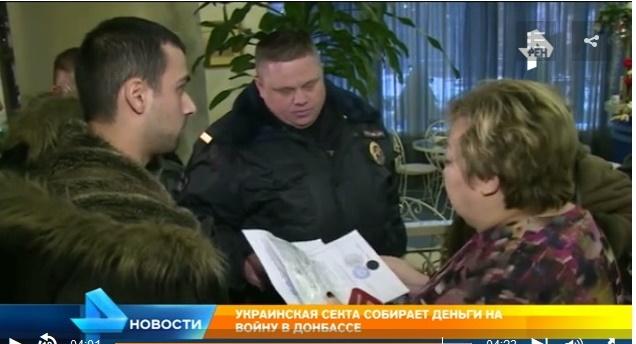 В Москве задержали куратора и пастора секты Порошенко