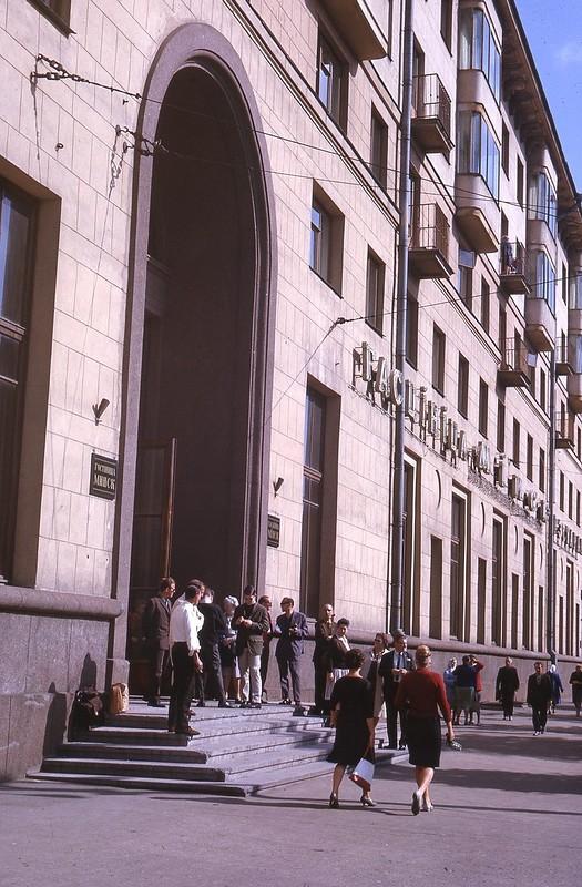 1965 Hotel Minsk.jpg