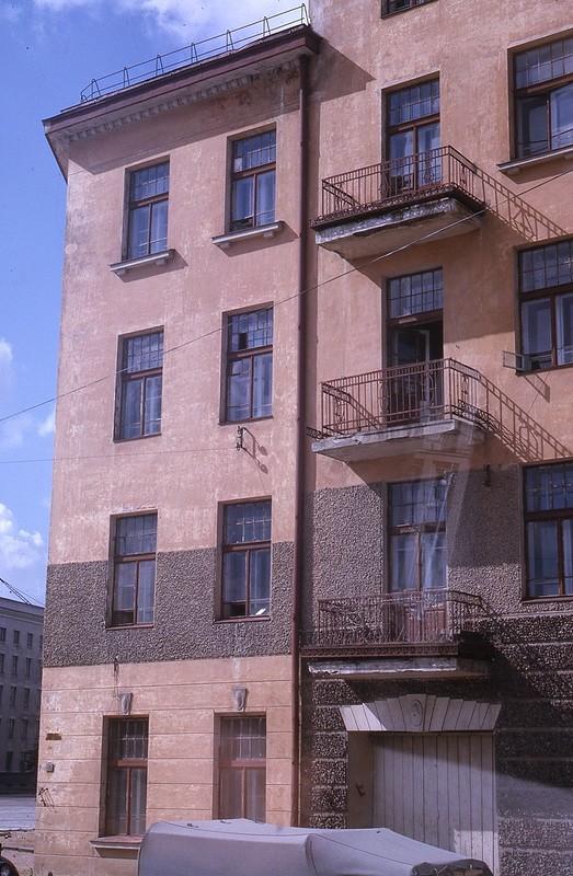 1965 Building Minsk.jpg