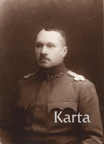 Комендант милиции Львова, 1919 г.