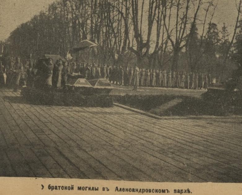 Похороны жертв революции в Царском селе3