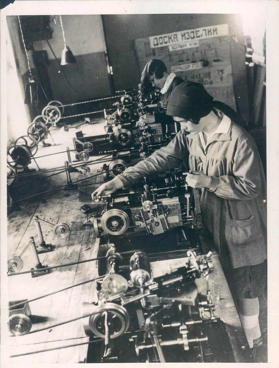 1931. Производство стоматологических машин