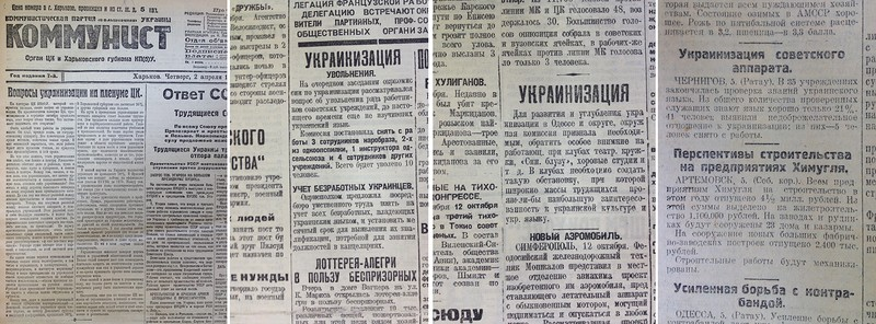 украинизация вырезки из советских газет