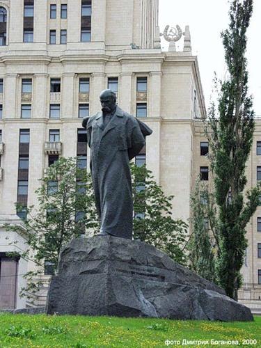 Памятник Шевченко в Москве