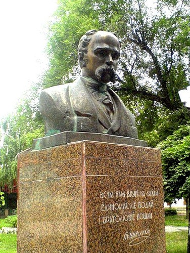 Памятник Шевченко в г. Бельцы, 2001