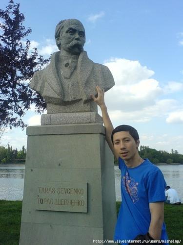 Памятник Шевченко в Бухаресте