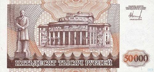 Изображение памятника Шевченко в Тирасполе