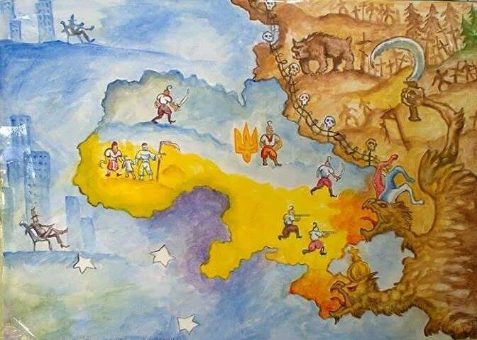 Украинский детский рисунок