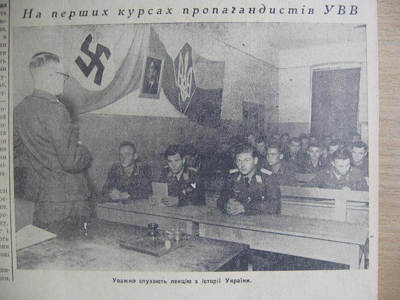 Лекция по истории украины - пропагандисты УВВ.jpg