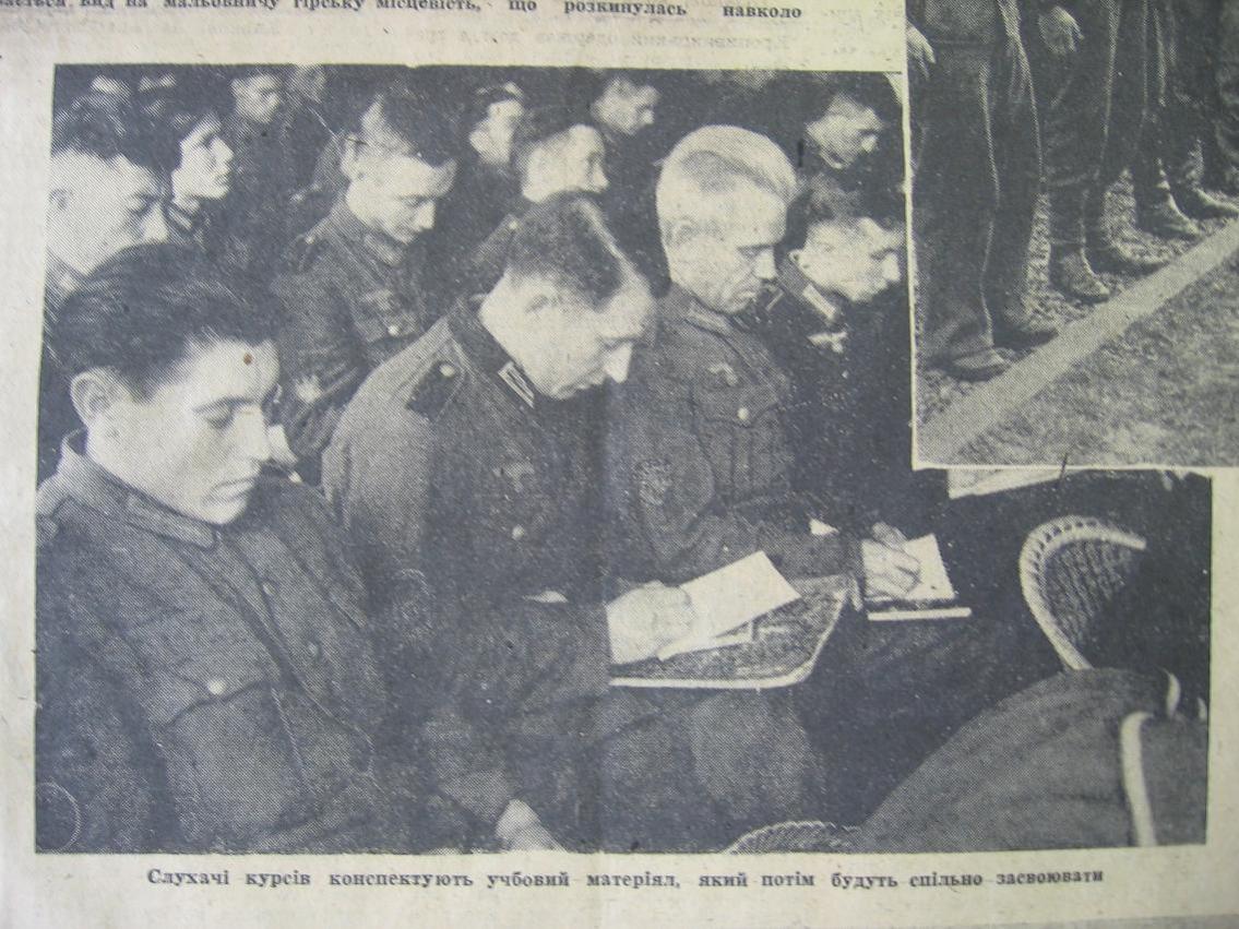 Лекция по истории украины - пропагандисты УВВ1.jpg