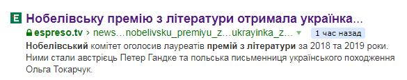Украинка.png