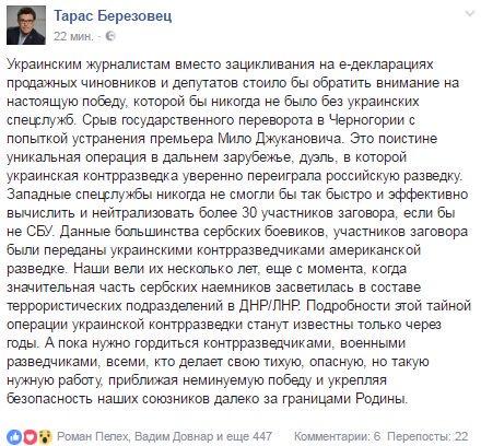 ДРГ боевиков вчера пыталась прорваться через позиции ВСУ на луганском направлении: после получасового противостояния украинские воины заставили оккупантов отступить, - пресс-офицер - Цензор.НЕТ 3325