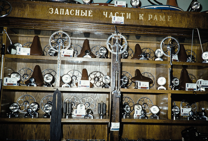1959 Велозапчасти в Москве. Harrison Forman.jpg