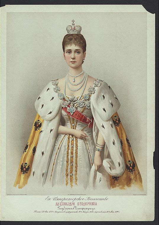 Александра Федоровна, супруга Николая II