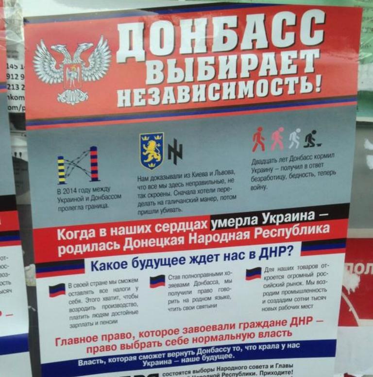выборы в ДНР1