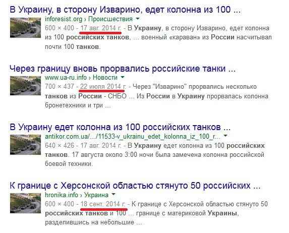 Российские войска3