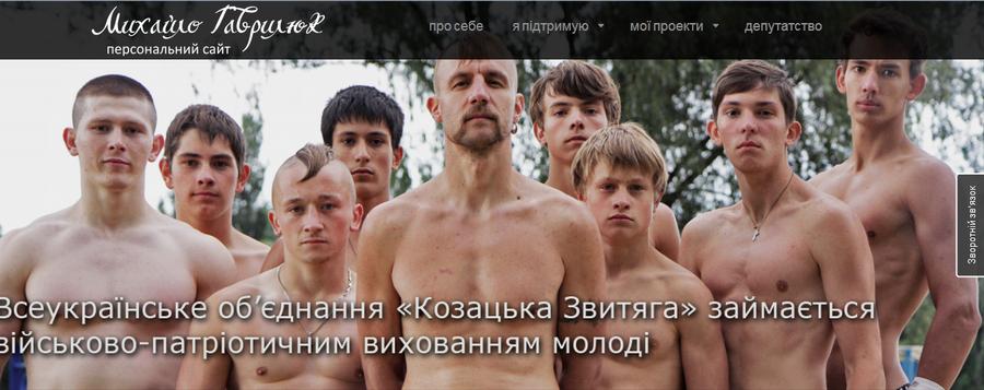 http://ic.pics.livejournal.com/varjag_2007/14087589/1007202/1007202_original.png