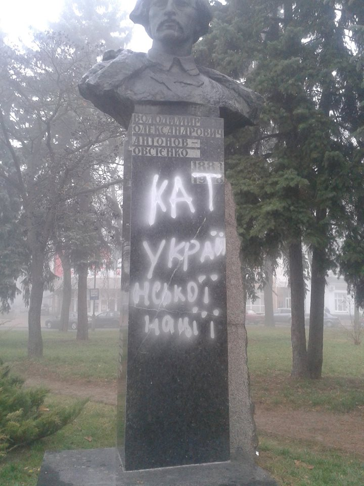 Чернигов3